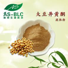 优质大豆异黄酮原料粉 包邮 天然大豆植物提取物 异黄酮 含量40%
