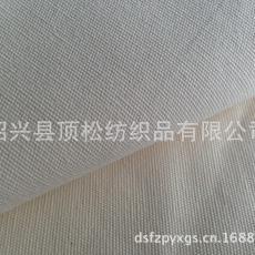 马丁10安帆布 箱包用布 玩具材料坯布 现货供应  全棉16+16*10+10
