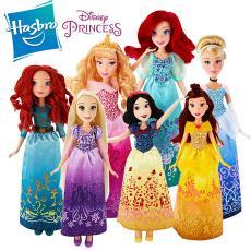 人偶手办儿童玩具礼物 孩之宝迪士尼正版娃娃系列白雪公主灰姑娘