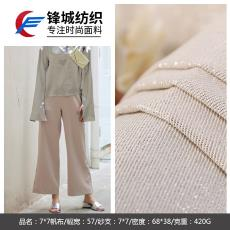 現貨 柔軟斜紋銀絲帆布 時尚手提包帆布鞋材面料 420g純棉坯布