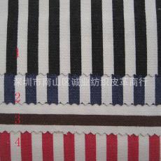 印刷大間條全棉類印花布料 印條紋帆布坯布印花 鞋材箱包面料