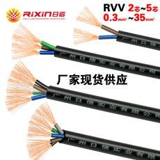 AVVR电线电缆RVV2*0.5/0.3/0.75/1.0/1.5/2.5/4/6国标现货3/4/5芯