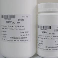 瓊脂糖     LOW  EEO          9012-36-6 現貨供應