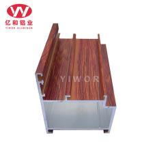 廣東廠家開模擠壓噴涂丙烯熱轉印木紋歡迎來圖來樣生產各類鋁型材