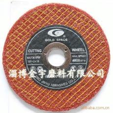 树脂切割片 厂家供应规格WA100*2*16一片顶两片打磨不锈钢铸件