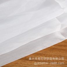 厂家直销涤塔夫口袋布生坯布广告衫工作服口袋布
