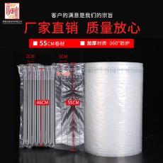 气柱卷材 55cm【加厚款】气柱袋卷材气泡柱气柱 充气柱 充气包装