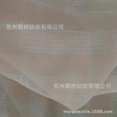 雪纺坯布压皱再染色 厂家最新开发阳离子纳米皱雪纺  阳离子雪纺