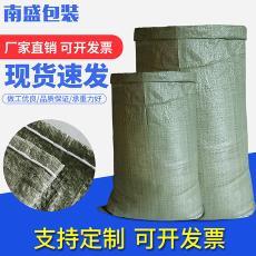 工厂现货 大号建筑垃圾袋快递包装袋 灰色物流编织袋服装蛇皮袋