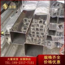 工业配管304 机械结构 201不锈钢方管100*100建筑用管200*200方通