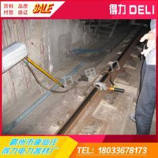 电气化铁路接地线 供电线路专用接地线 变电站接地线