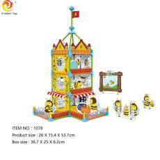 厂家直销名智绘创意DIY涂鸦拼装积木儿童拼图玩具益智男女孩绘画