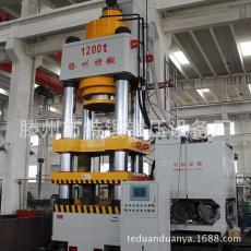 1200吨粉末冶金成型液压机 四梁四柱液压机 伺服液压机
