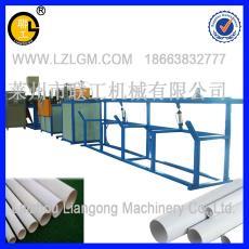 供应出口塑料机械 PVC塑料给水管生产线 塑料管材机械