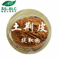 批發銷售 土荊皮提取物 10:1植物提取 優質貨源土槿皮萃取原料粉