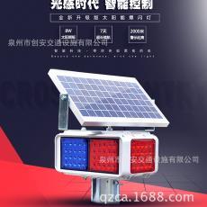 一体式防盗太阳能爆闪灯LED警示灯频闪灯施工警示灯道路交通设施
