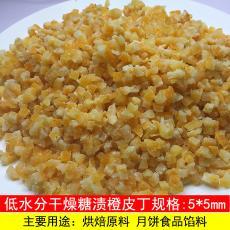 干燥糖漬臍橙皮丁低水分陳皮丁牛軋糖吐司面包餡料烘焙原料批發
