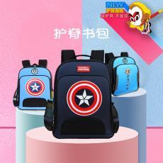厂家批发 美国队长书包大容量防水耐磨儿童背包男女款 书包小学生