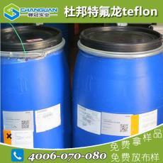 免費提供Teflon吊牌 三防整理劑