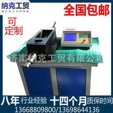 轴力扭矩检测仪复合智能电子轴力计 YJZ-500电动型高强螺栓检测仪