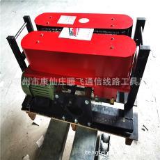 腾飞电缆输送机供应商 DJ180快速电缆输送机 电缆敷设机图片