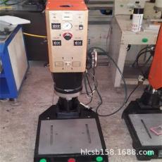 超聲波焊接加工 超聲波夾具 提供二手超聲波  塑焊機