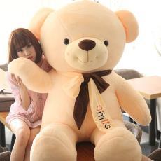 新品开心熊毛绒玩具可爱泰迪熊毛绒公仔玩偶女生生日礼物