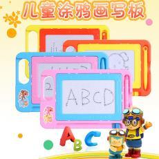 热销款涂鸦益智玩具白板早教工具塑料儿童画板磁性写字板批发定制