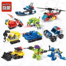启蒙积木2101超变机动队2102锋速极变战队拼装儿童益智力塑料玩具
