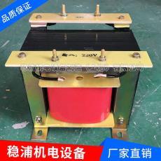 220v轉110v變壓器 廠家直銷單相干式隔離變壓器BK-3kva380v轉220v