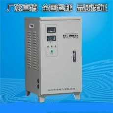 廠家直銷  現貨供應 單相家用穩壓器20KVA