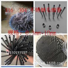 316不锈钢毛细管304不锈钢空心钢管医用针管304L毛细管切割加工