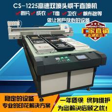 数码印花机 4720双喷头打印机中大型印衣服机器t恤纺织服装印图案