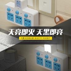 开关无线独立转换器插头国标多功能usb电源插排插座带广东省