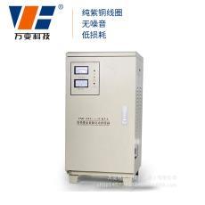現貨批發SVC/TND-15KVA指針立式單相全自動交流穩壓器