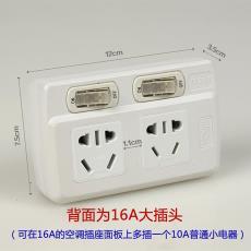 浙江 16安插座转换器16A转10A转换热水器空调二插头一分插座国标