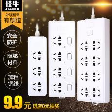家用插座面板延长线多功能电源插座插排插线板多孔强电拖亚太带线