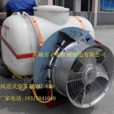 厂家批发高品质中型拖拉机背负式果树打药机 弥雾机650升 喷药机