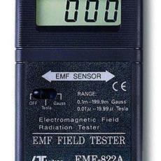 EMF-822A高斯計、電磁波檢測儀 LUTRON路昌