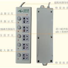 卧室分控独立开关排插电磁炉大功率电脑插座办公强电家用板