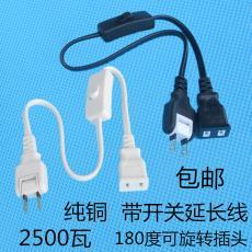2插头 包邮插座家用两芯延长线创意带延长线加长线多规格板弱电