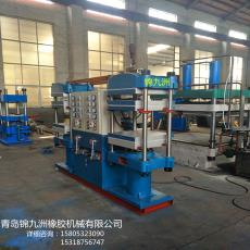 雙聯手動型液壓硫化機 廠家生產 半自動型 50T一拖二平板硫化機