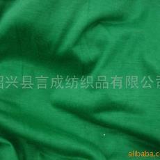 一公斤4.2米-3米 环保染色 全涤针织布 150CM宽 32支涤纱