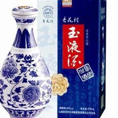 整件促銷1斤裝青花瓷白酒系列