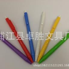文具批发 【厂家直销】顶上豪 彩色按动圆珠笔 838