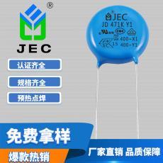 高压陶瓷电容 瓷片电阻 电容器批发 逆变器安全电容 400V 471K