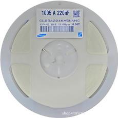 10% X7R 25V MLCC陶瓷贴片电容器 贴片电容0402 224K 220NF