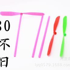 童年儿童玩具飞天仙子怀旧玩具 80怀旧 儿时经典玩具 塑料竹蜻蜓