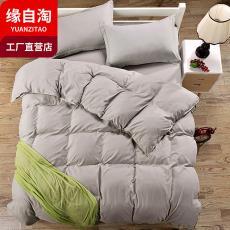 缘自淘 家纺磨毛四件套1.5/1.8米床 一件代发床上用品网销4件套