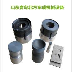 青島超聲波焊接治具北方超聲波模具山東超音波焊頭